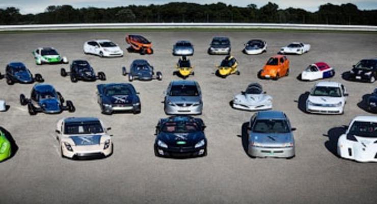 Названы финалисты конкурса на звание самого экономичного авто
