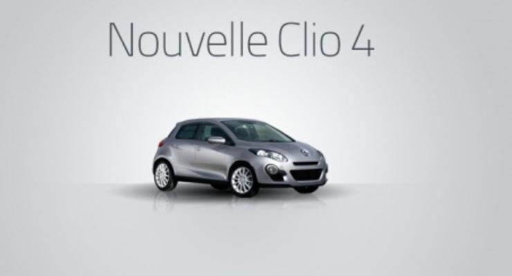 Renault показал первый тизер Clio нового поколения
