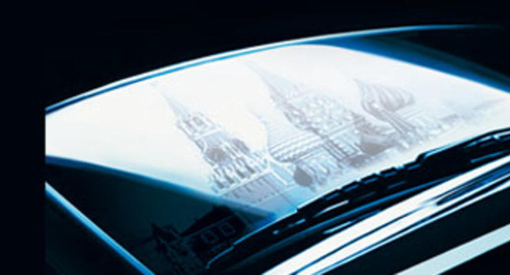 Открылся Московский автосалон 2010