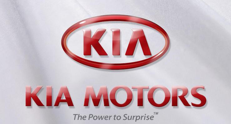 «KIA Моторс Украина» объявлена банкротом