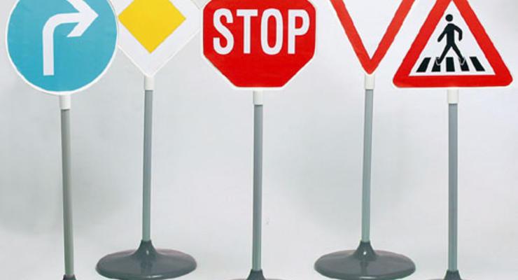 В 2011 году ГАИ собирается изменить правила дорожного движения