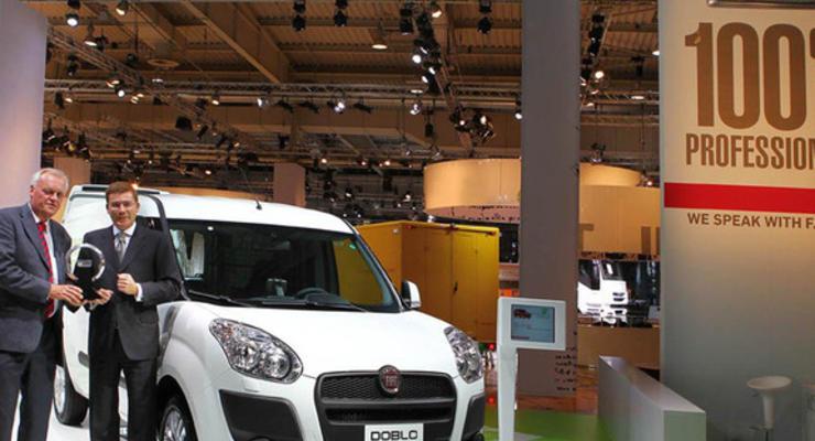 Fiat Doblo Cargo признали лучшим фургоном 2011 года