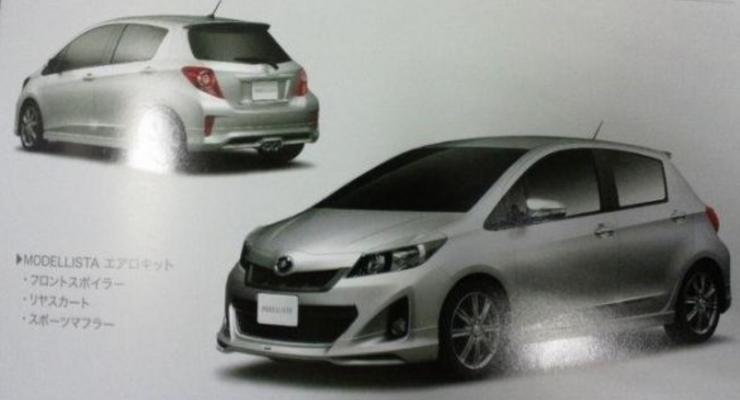 Появилось первое фото Toyota Yaris нового поколения