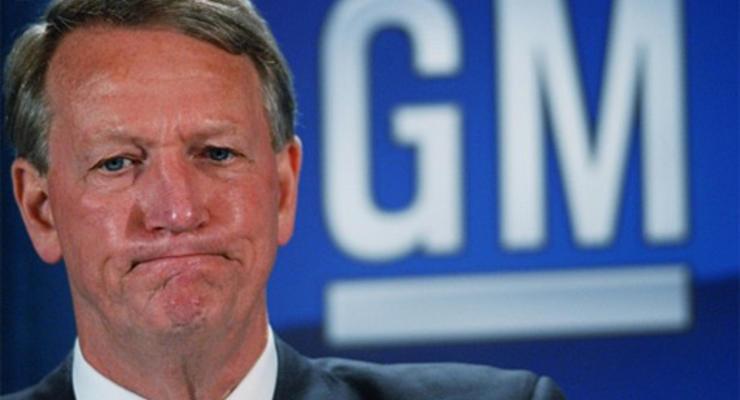 General Motors заплатит крупнейший в истории США штраф