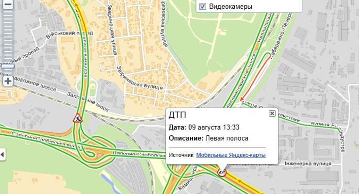 Яндекс.Карты теперь показывают места ДТП и ремонтных работ