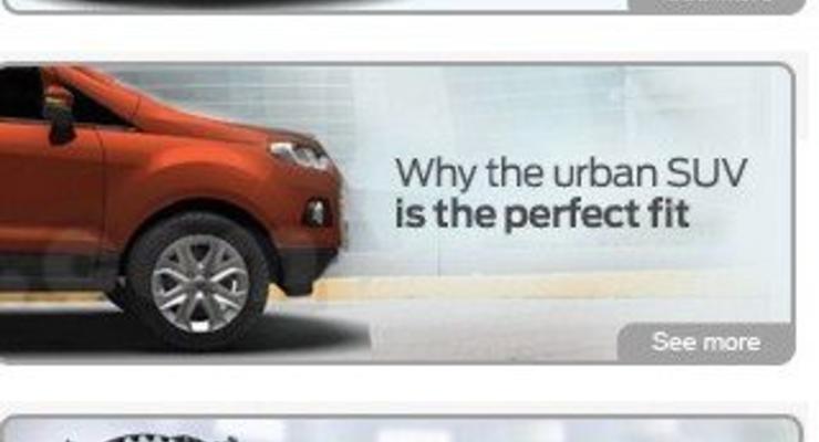 Ford готовит к премьере самый маленький кроссовер