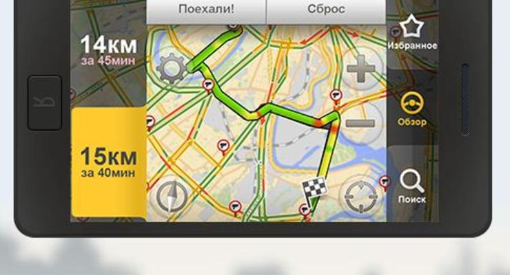 Яндекс представил бесплатный навигатор для Украины
