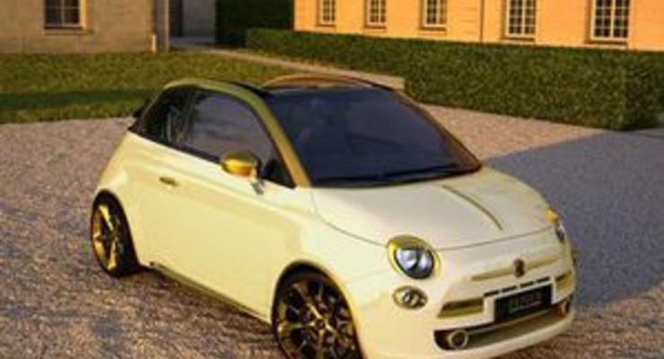 Fiat приостанавливает производство на заводе близ Неаполя