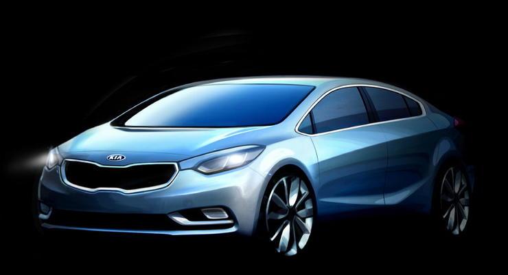 Корейцы показали, каким будет новый Kia Cerato