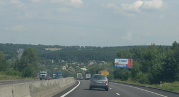 Украина займет у Всемирного банка $450 млн на ремонт дороги Киев-Харьков