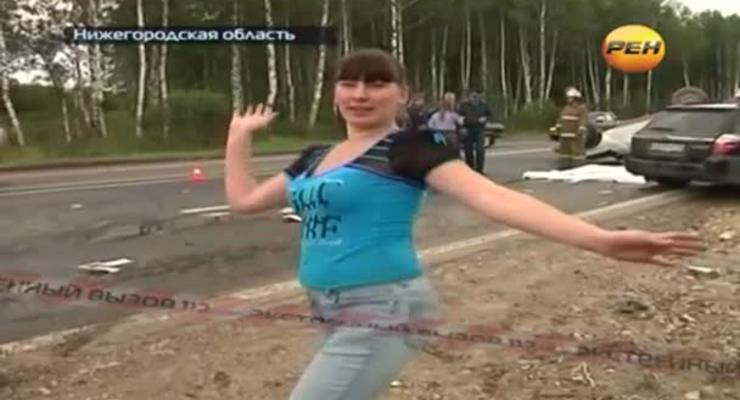 Подруга виновника ДТП танцевала над телами погибших