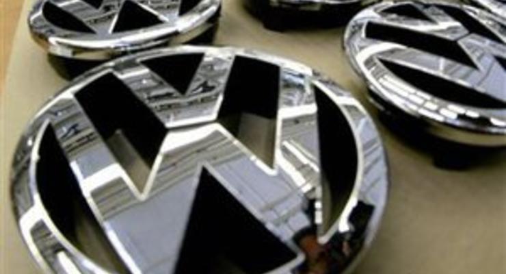 Volkswagen инвестирует в Россию 250 млн евро