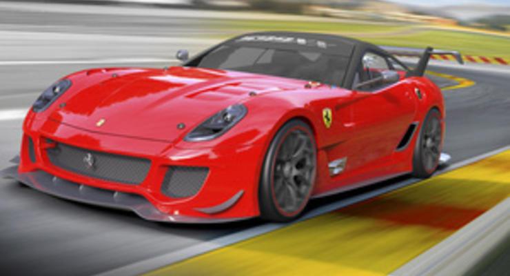 Топ-менеджер Google купил уникальный Ferrari за $1,78 млн
