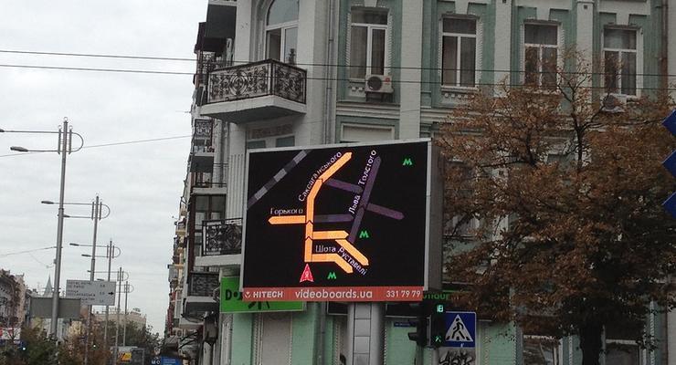 В Киеве появились экраны, предупреждающие о пробках