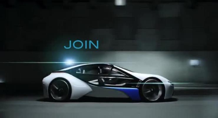 Придумайте BMW будущего и получите за это $30 тысяч