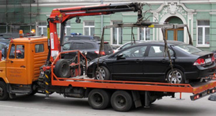 ГАИ Киева будет эвакуировать автомобили должников на спецплощадки