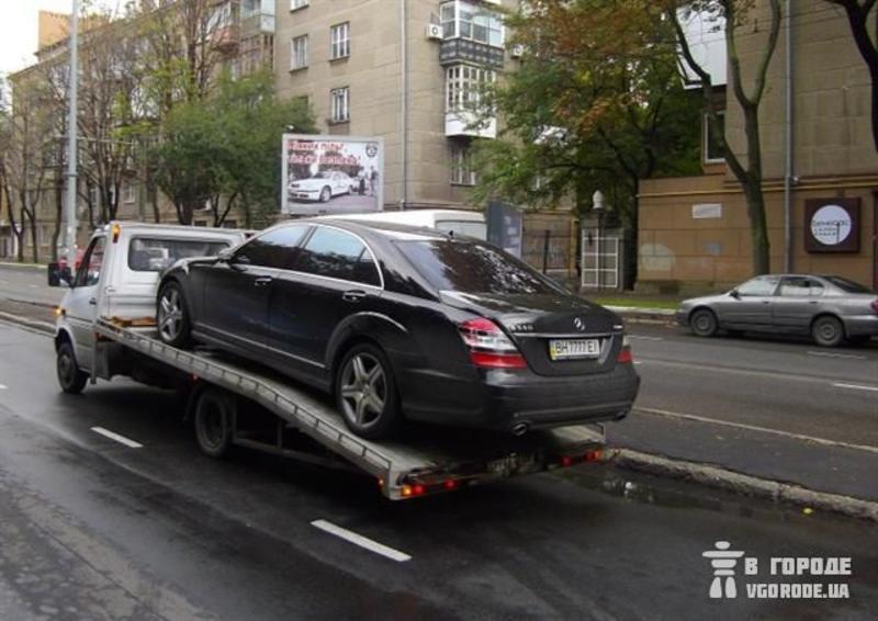 od.vgorode.ua