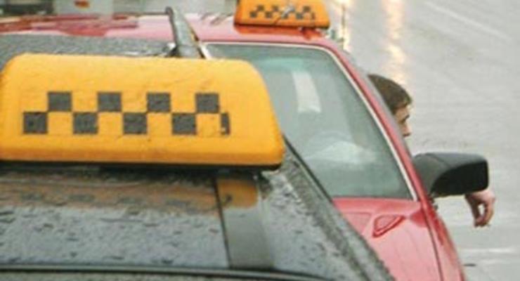 Таксистом в Киеве за 30 грн может стать любой наркоман