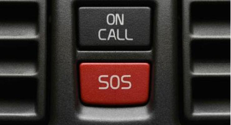 В будущих Ладах будет кнопка SOS для вызова скорой
