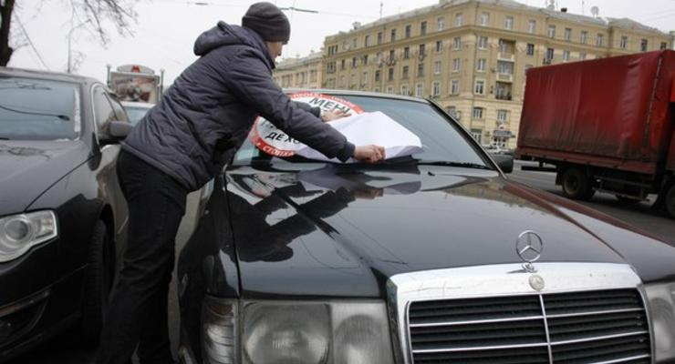 Стоп Хам обклеивал автомобили возле мэрии Харькова