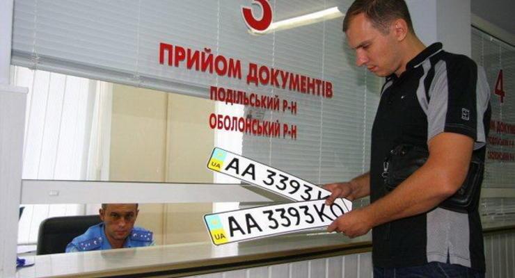 Регистрировать автомобили разрешили где угодно