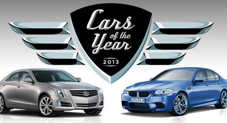Playboy выбрал лучшие автомобили уходящего года