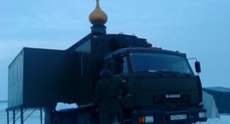 Российская армия тестирует передвижной православный храм на базе Камаза