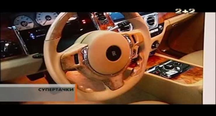 Украинские VIP тратят тысячи долларов на тюнинг авто