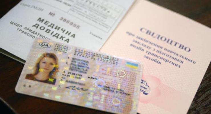 Восстанавливать утерянные права можно без экзамена