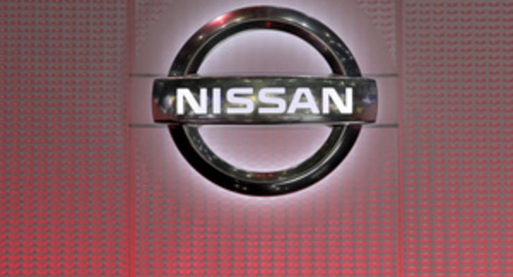 Nissan потерял треть чистой прибыли
