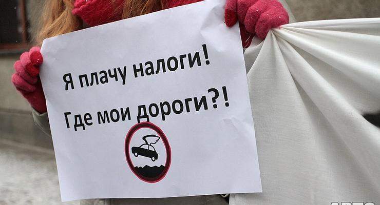 Киевляне показали, как они ненавидят Укравтодор