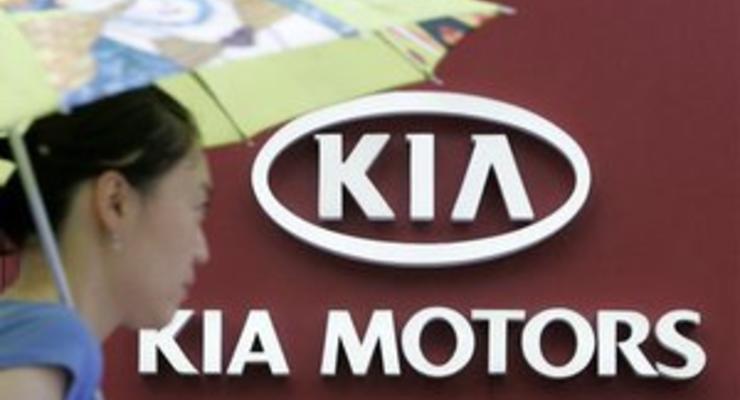 Прибыль компании Kia упала более чем на треть