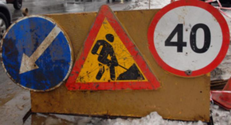 Укравтодор отказался от строительства новых дорог