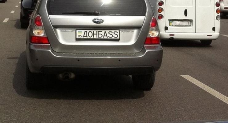 ДОНБASS: c какими номерами ездят мажоры Донецка