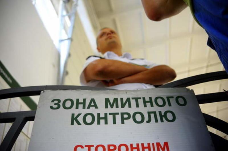zorya.org.ua
