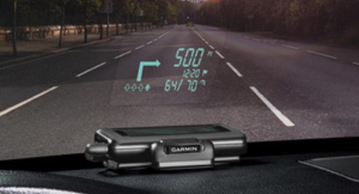 Дешевый GPS-навигатор проецирует изображение на стекло