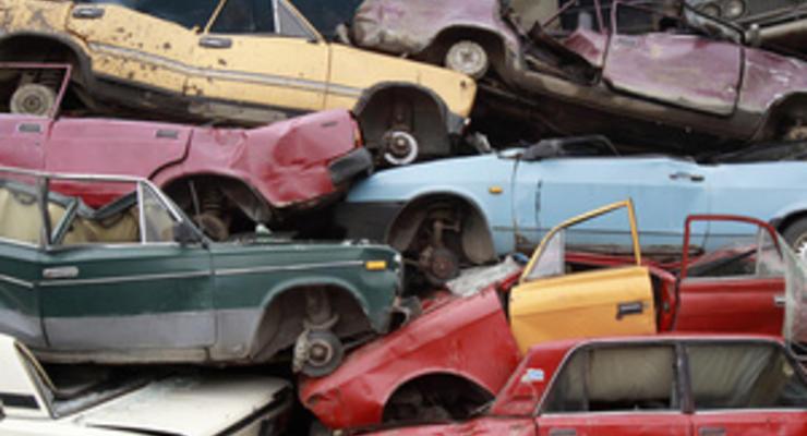 США поддержат иск ЕС к России из-за введения утилизационного сбора на авто