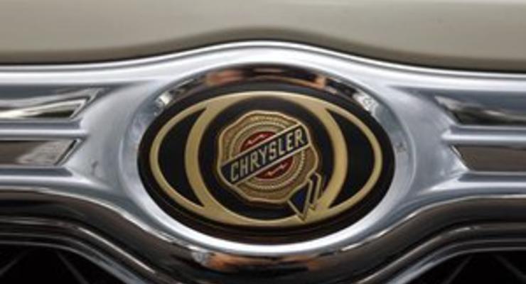 Чистая прибыль Chrysler обрушилась более чем на четверть