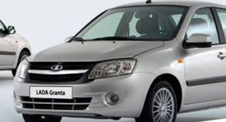 АвтоВАЗ отправил в Германию два десятка Lada Granta