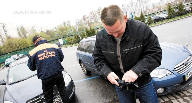 Сколько реально зарабатывают парковщики в Киеве