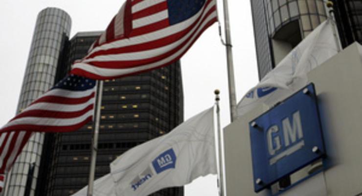 General Motors намерен продавать автомобили онлайн