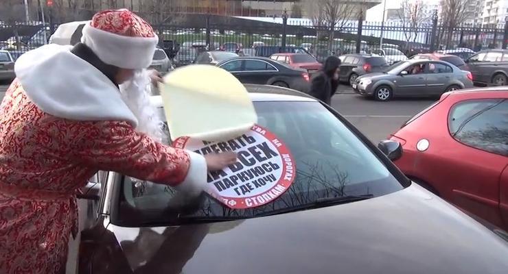 Дед Мороз, погоди! СтопХам провел новогодний рейд
