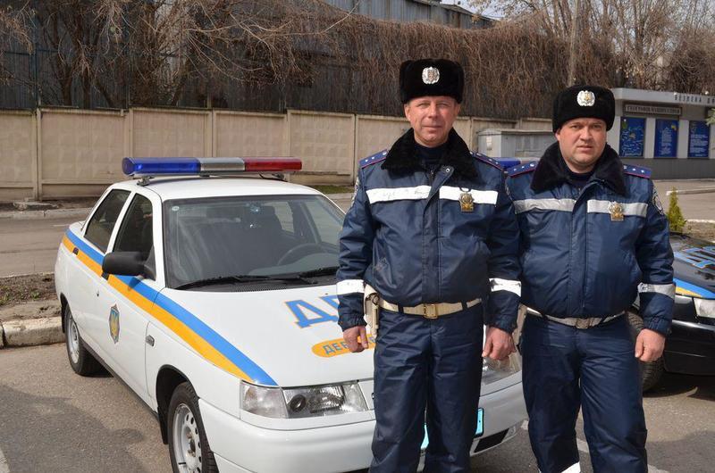 sai.gov.ua