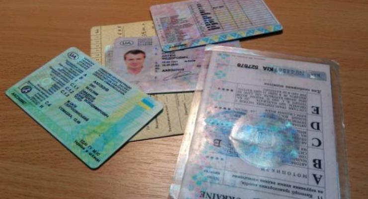 ГАИ ввела новые водительские права и техпаспорт