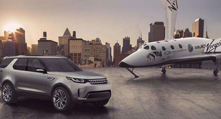 Land Rover рассекретил новый концепт, отправляющий в космос