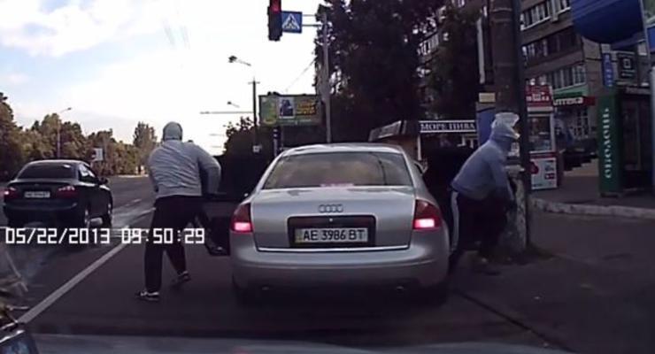 В Днепропетровске посреди дня банда на Audi ограбила водителя (видео)