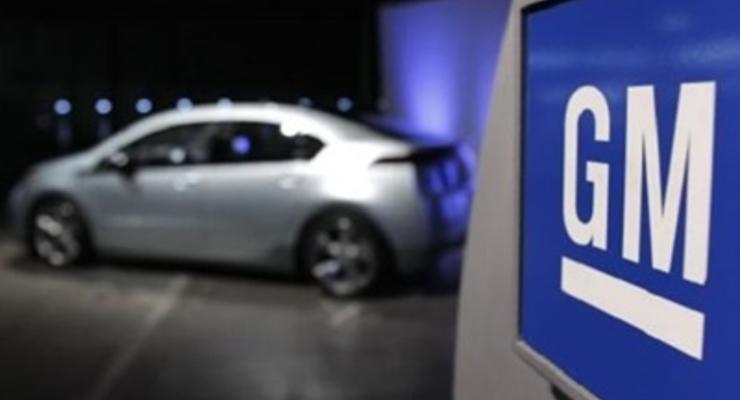 General Motors отозвал более 800 тысяч проблемных автомобилей