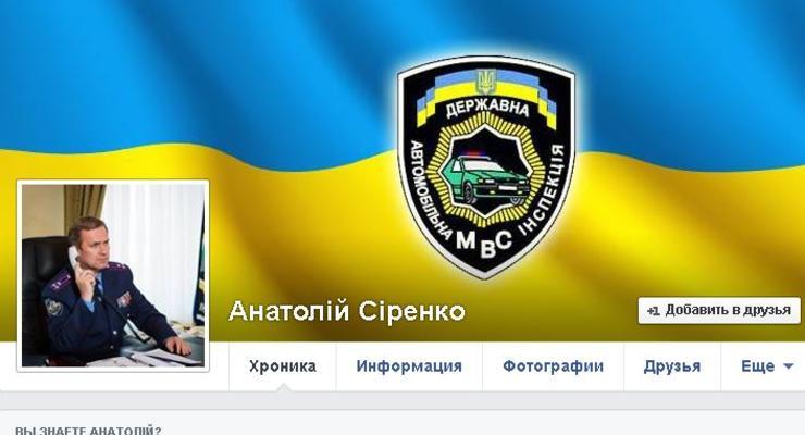 Главный гаишник Украины завел себе Facebook, но не завел друзей