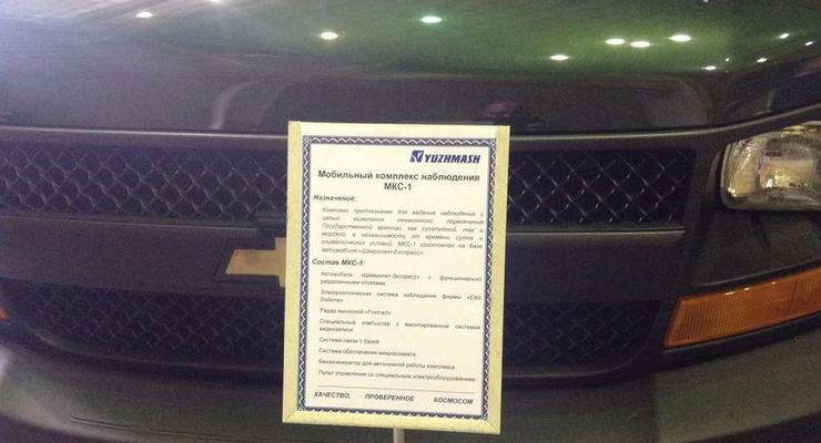 В Днепропетровске изготовили уникальный бронеавтомобиль