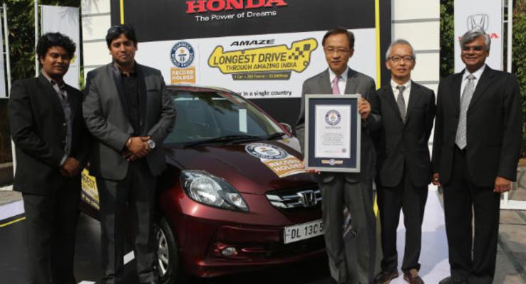 Honda Amaze попала в Книгу рекордов Гиннесса
